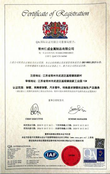 ISO9001-1-29053640.jpg